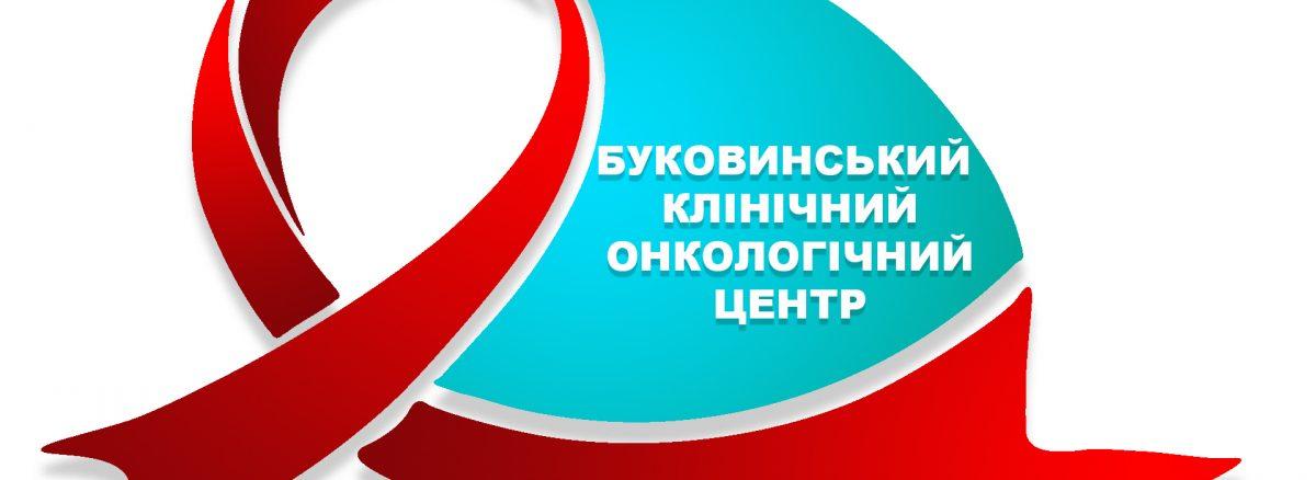 Збори трудового колективу-підведено підсумки виконання Колективного договору за 2020 рік. 1