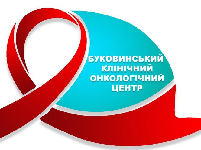 Збори трудового колективу-підведено підсумки виконання Колективного договору за 2020 рік. 16